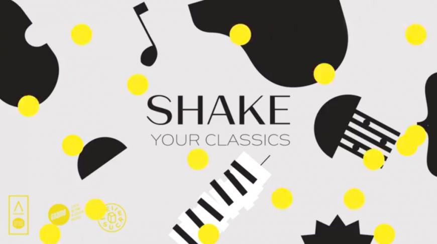 Shake Your Classics revient avec deux dates au Sucre !
