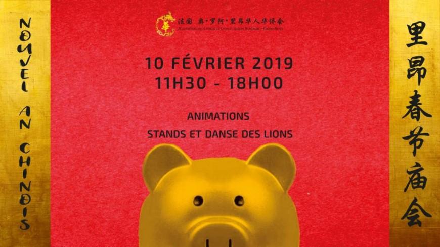 Venez fêter le Nouvel An Chinois dans le 7e arrondissement de Lyon !