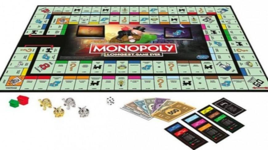 Voici le Monopoly avec un double plateau, pour des parties interminables