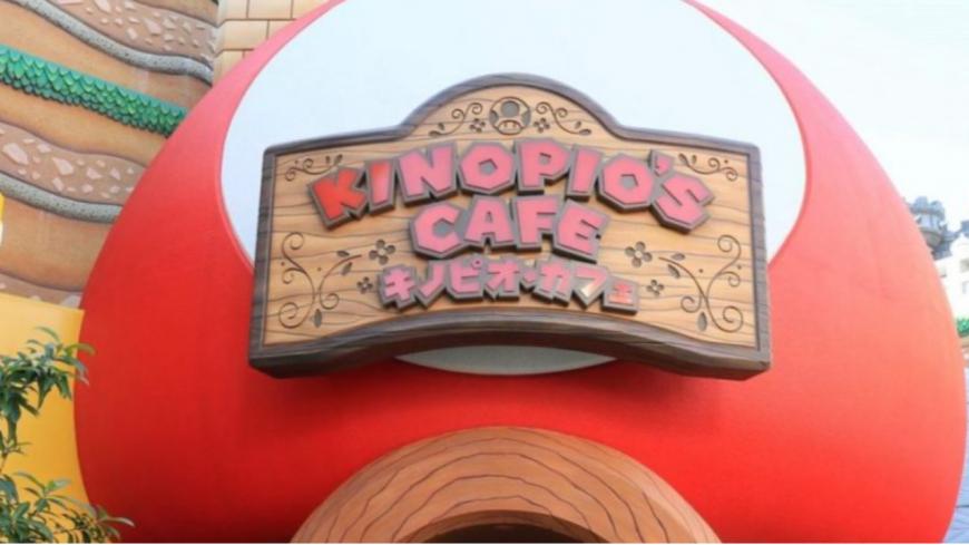 Un restaurant inspiré de l'univers de Mario Bros va ouvrir ses portes !